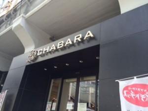 tyabara